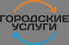 Городские услуги в Сочи